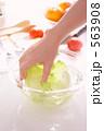 家庭料理 家事 手料理の写真 563908