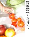 家庭料理 家事 手料理の写真 563915