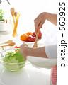 家庭料理 家事 手料理の写真 563925