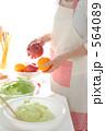 家庭料理 家事 手料理の写真 564089