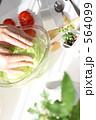 家庭料理 家事 手料理の写真 564099