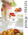 家庭料理 家事 手料理の写真 564101