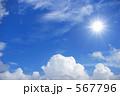 輝き 昼 光芒の写真 567796
