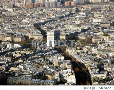 エッフェル塔から見る凱旋門 567822