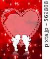 天使のキスとハートの模様 569868