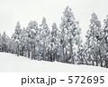 雪景色 572695
