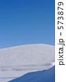 積雪 雪山 雪景色の写真 573879
