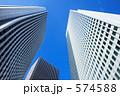 東京都 オフィス街 副都心の写真 574588