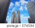 都心 副都心 オフィス街の写真 574594