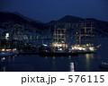 ライトアップ 長崎 港の写真 576115