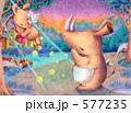メルヘン サイ キャラクターのイラスト 577235