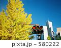 赤信号 信号機 信号の写真 580222