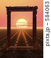 日の出 584063