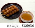 団子 みたらし団子 茶の写真 586930