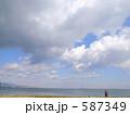 雲のある空 587349
