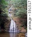 阿寺の七滝 591517