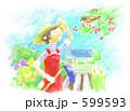 家庭農園 家庭菜園 野菜畑のイラスト 599593