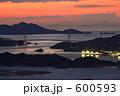 瀬戸内海 しまなみ海道 因島大橋の写真 600593