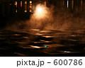 草津温泉 湯畑 湯気の写真 600786