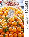 みかん オレンジ 市場の写真 601863