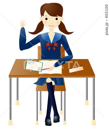 授業中の中学生のイラスト素材 ... : 学習机 必要 : すべての講義