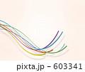 ラインアート 帯 リボンのイラスト 603341