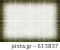 クラシカルフレーム 613837