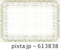 クラシカルフレーム 613838