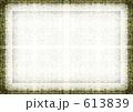 クラシカルフレーム 613839