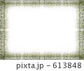 クラシカルフレーム 613848