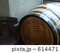 樽 たる ワインの写真 614471