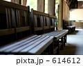 デッキチェア 長椅子 長いすの写真 614612