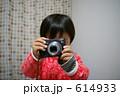 小さなカメラマン 614933