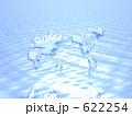 ワールド 国際的 CGのイラスト 622254