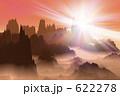 山並 山岳 ご来光のイラスト 622278