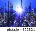 ビル群 CG 未来都市のイラスト 622321