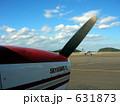 伊豆大島空港のエプロン 631873