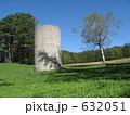 芝生 牧草地 サイロの写真 632051