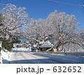 雪の田舎道 632652