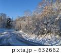 雪道は続く 632662
