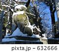 狛犬雪化粧 632666