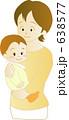 赤ちゃんとお母さん 638577