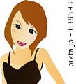 女性 イラスト 638593