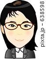 女性 ビジネスウーマン 638598