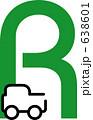 レンタカー ロゴ 638601
