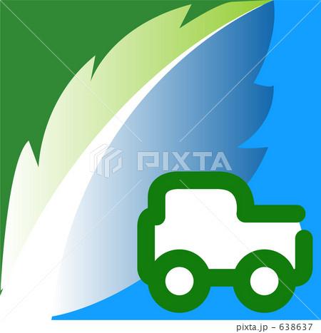 エコ レンタカー ロゴ 638637