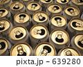 あきかん 空き缶 かんの写真 639280