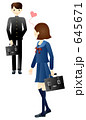 初恋 645671