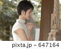 参拝 祈る 1人の写真 647164