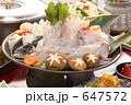 鍋料理 ふぐ鍋 てっちりの写真 647572
